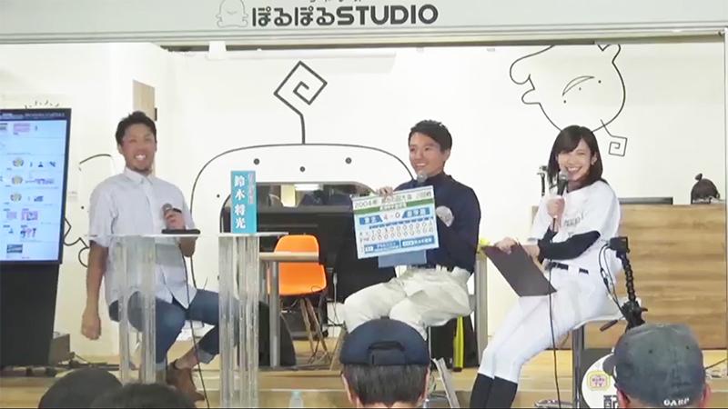 「鈴木将光が語る甲子園の魔力」(7月7日)