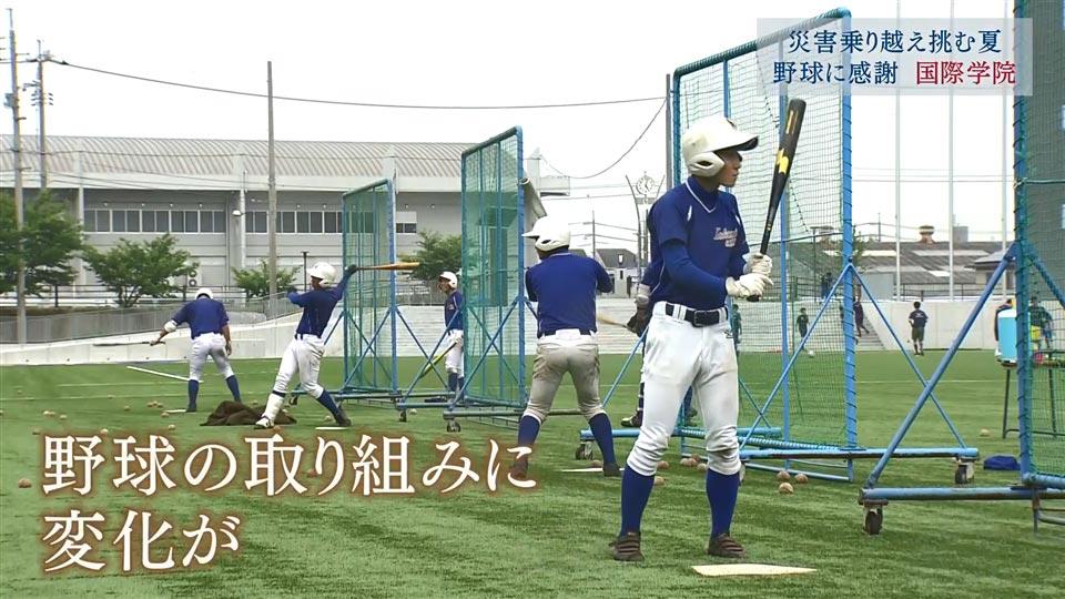 国際学院 「5up!高校紹介」(7月8日OA)