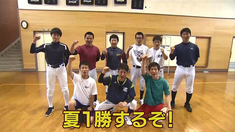 大柿高校特集(6月15日OA)